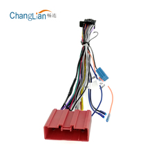 custom automotive 24 pin radio wire harness manufacturer for car Toyota