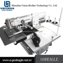 New Design High Speed used long arm sewing machine