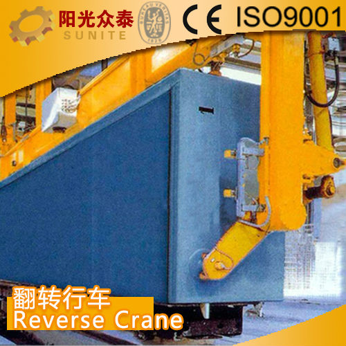 SUNITE AAC BLOCK making machine50000 cube meter-Reverse crane for AAC production line/brcik cleaning machine
