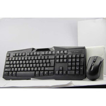 USB 2.4G wireless computer Keyboard mouse Combo, Esuntec,KMSW-007