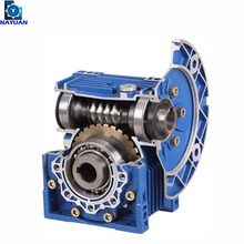 Classic MRV025 aluminum worm gearbox for power transmission,windmill gearbox