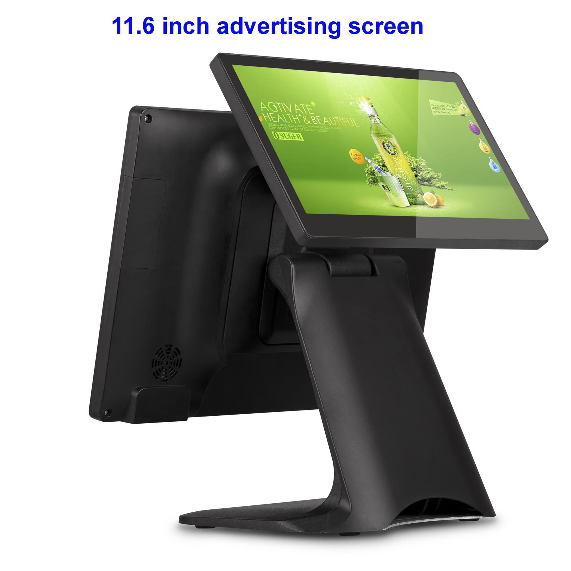 Capacitive Windows 15.6 All-in-One Touch Screen Glossy wholesale POS System for Coffee Shop