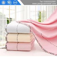 pengyuan jumbo bath towels with great price