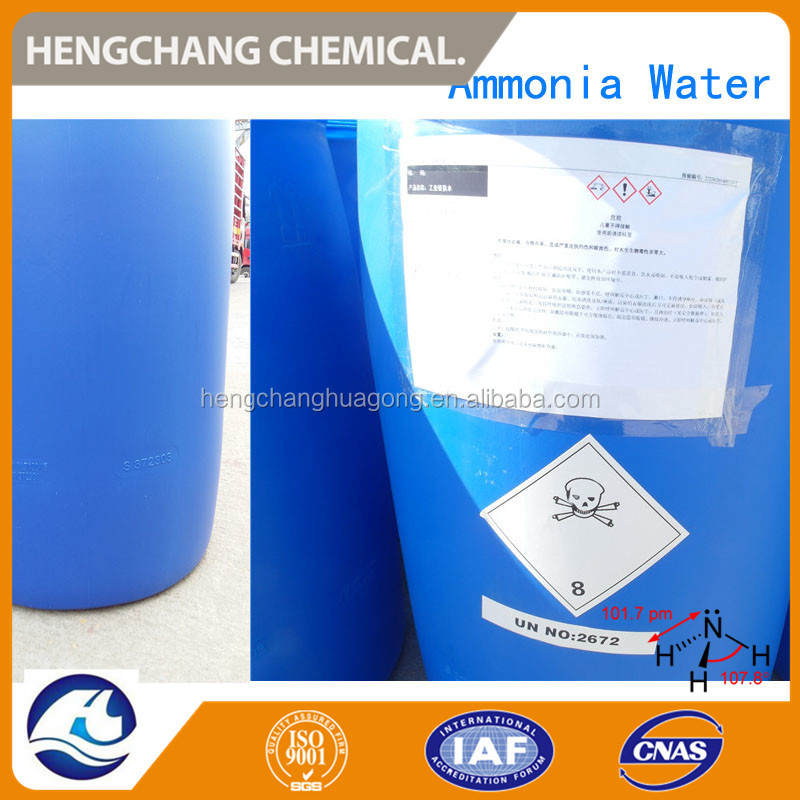 Household Ammonia Water/Ammonia Solution 25% shipping from China