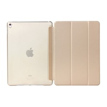 All in One Smart Protective Case for iPad Case iPad 7, 10 Colors for Options