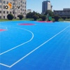 /product-detail/outdoor-pp-interlocking-plastic-basketball-flooring-60690098468.html