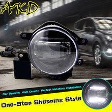 AKD Car Styling LED Fog Lamp for Toyota MYVI DRL 2010-2013 MYVI Daytime Running Light Fog Light Accessories
