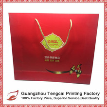 Colorful cheap price shopping wine packaging custom paper gift bag