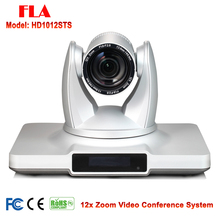 H.323 Video Conference Camera System 2MP 1080p 12X Zoom HD Integrated Audiovisual Communication Terminal