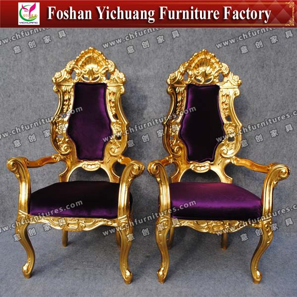 YC-K001-02 Nice Stylish King Throne Chair for Palace