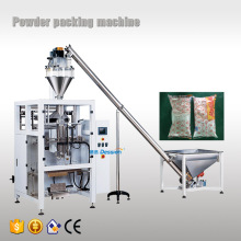 Automatic sweetener aspartame powder sachet packing machine