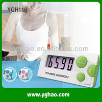 Promotional digital panel timer with Magnet