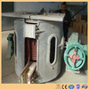Factory Price 1ton electric induction scrap iron smelting furnace