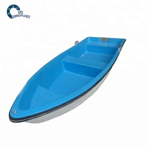 New type cheap price fiberglass Panga boat fishing rowing boat