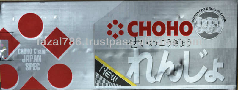 MOTOR CYCLE CHAIN CHOHO BRAND