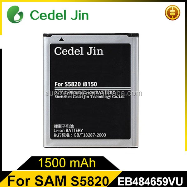 3.7v 1500mah li-ion polymer battery for phone for samsung galaxy Proclaim S5820/S8600/T589