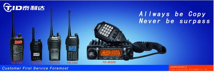 TD-V70 Portable slim walkie talkie use for bike