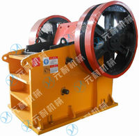 Top Quality Jaw Crusher