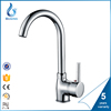 HOT SALE SINGLE KITCHEN SINK STAINLESS