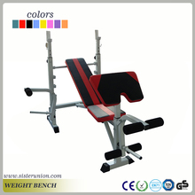 Portable Folding Straightening Weight Lifting Bench