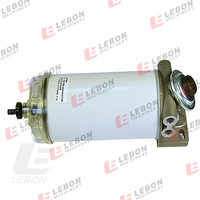 diesel fuel filter water separator EC210/240 11110474 11110668 LB-K1011