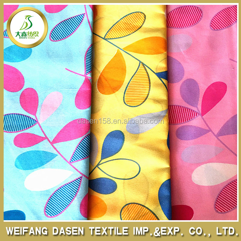 Wholesale custom polyester leaf design curtain fabric