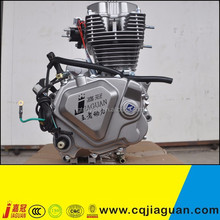 Lifan Motorcycles 150Cc Engine