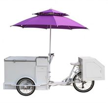 Perfect In Workmanship Front Load Tricycle Ice Cream