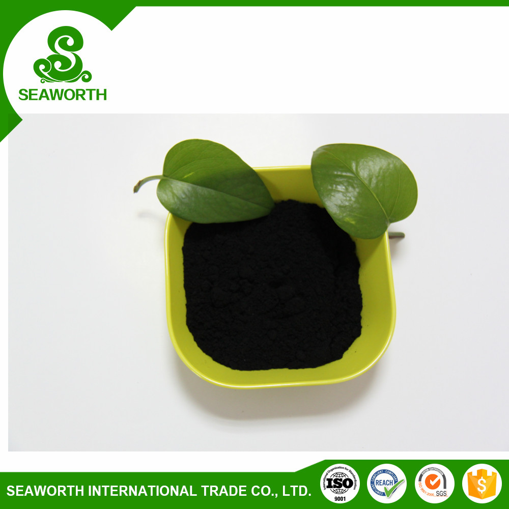 Multifunctional organic fertilizer humus with great price