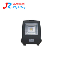 CSA Approved Energy Saving 48 Watt Led Flood Light LED Worklight