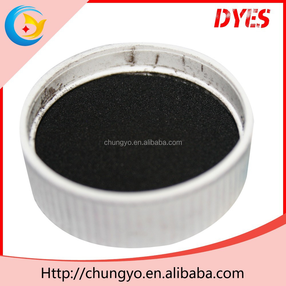 Disperse Black CCR organic powder dye fabric dye powder