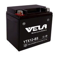 Hot Sales Rechargeable Motorcycle 12v 12ah Battery
