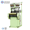 Narrow tape zipper machine,machinery for making zippers
