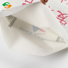 inner laminated pp woven bag packing feed/fertilizer/plastic granules