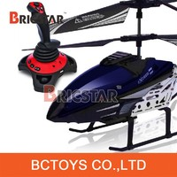 Featured airplanes 4ch amphibious rc helicopter china, gravity rc helicopter.
