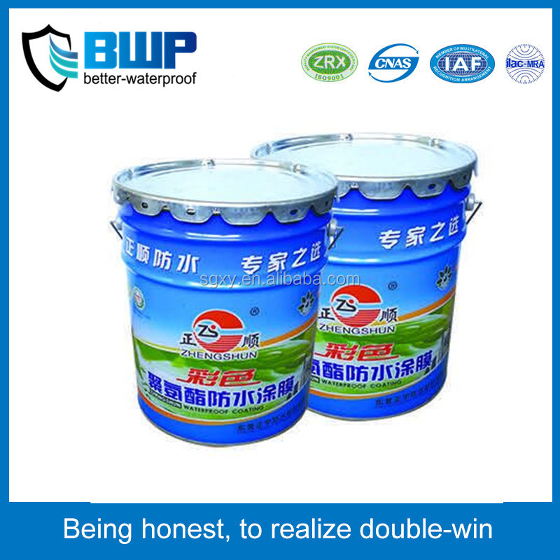Hot-selling Cementitious capillary crystalline building waterproof coating