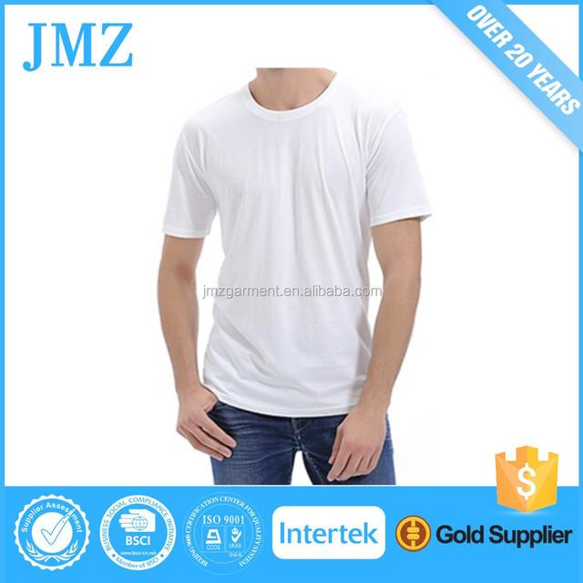 Summer solid color men underwear tshirt white