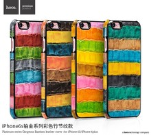 Perfect workmanship Bamboo Leather Skin PC Cover for iPhone 6/6s