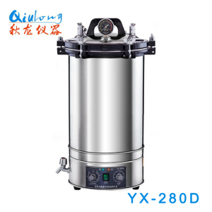 Qlong Digital Autoclave Spare Parts (18L 24L 30L) YX-280D Series