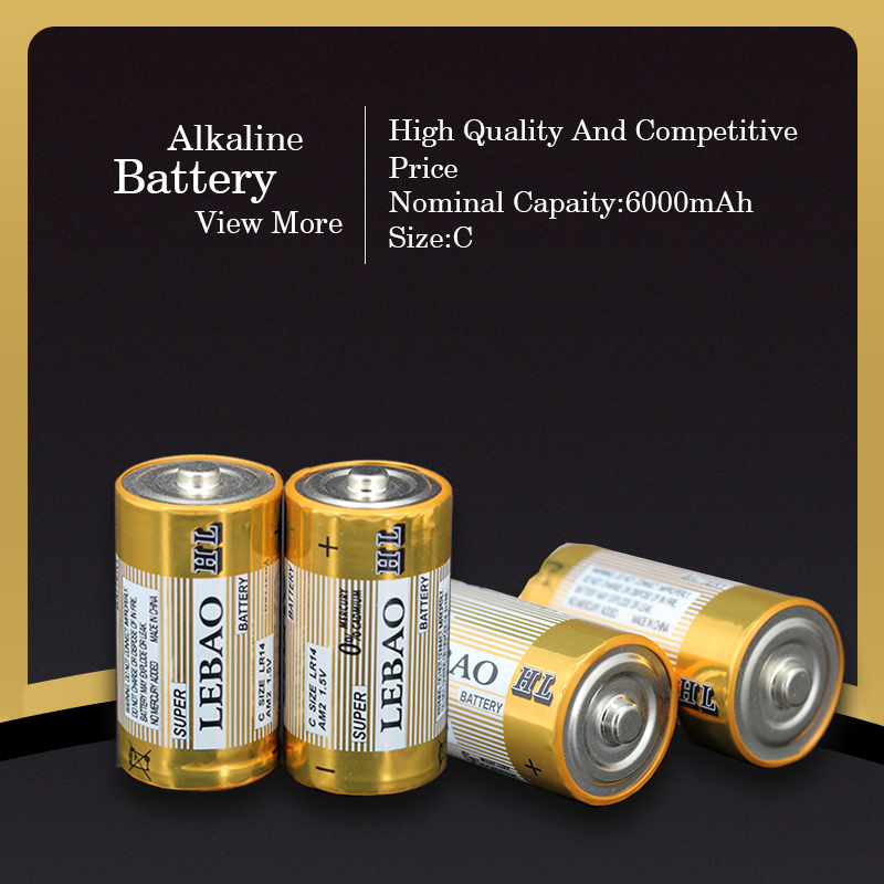 Alibaba Excellent Quality Primary Dry Batteries 1.5V R14 Battery With Competitive Price