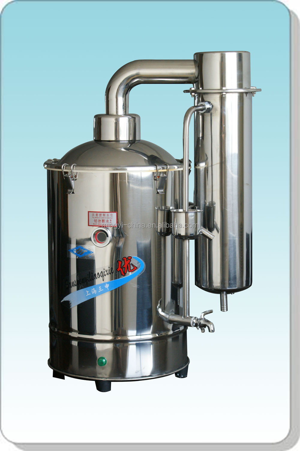 Water Distillation Systems Model ~ Professional lab water distiller with stainless steel