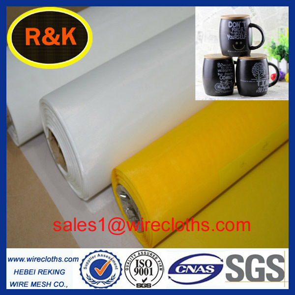 Silk bolting cloth/monofilament filter cloth/micron polyester screen printing mesh