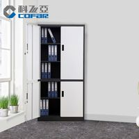 Office Furniture China Metal Floor Stand Children Cupboard