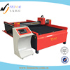 Economical High Speed CNC Plasma Cutter