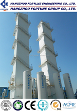GOX12000 Air Separation Unit