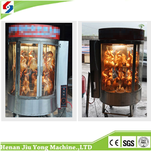 2015 Best Quality CE Approved Chinese Roast Duck Oven