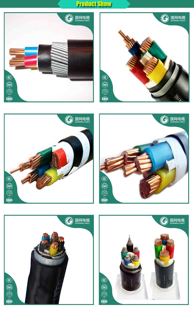 low smoke low halogen copper XLPE insulated,copperbraid shield servo armoured,3,3+1,3+2,4+1core power cable