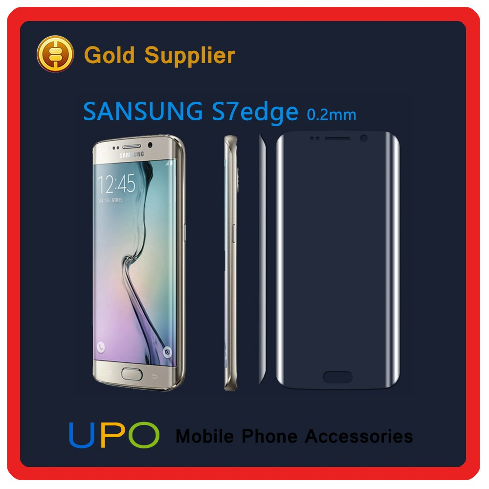 [UPO] 2016 New Ultra thin clear 9H tempered glass Mobile phone / Cell phone Screen Protector for Samsung galaxy s7 edge