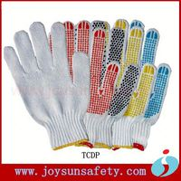 Safety equipment yellow cotton chore gloves