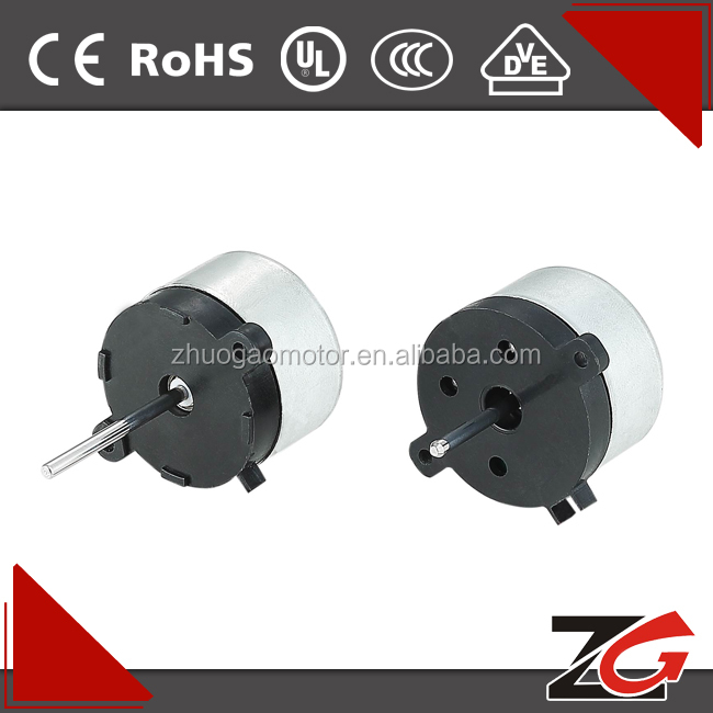 DC Brushless Motor ZGM3725 motor spec,two types optional